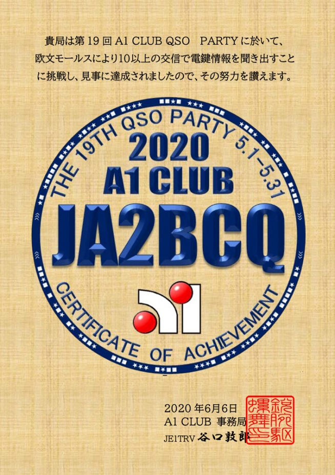 Ja2bcqs_20200619213201